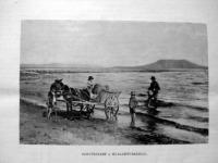 Fonyódi part hullámturzással