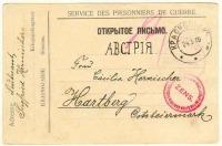 1915. Orosz hadifogolytáborból