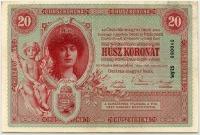 20 korona (magyar oldal)