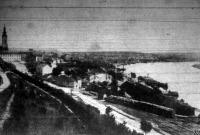 Belgrádi látkép