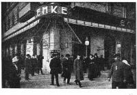 EMKE kávéház