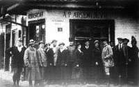 Az első magyar frontszínház tagjai Waljevoban