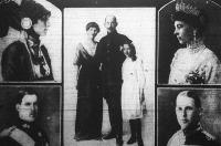 A görög királyi család