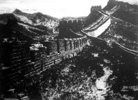A kinai fal egy részlete
