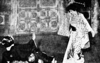 Szada Yakko egyik szerepében