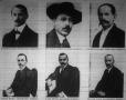 A forradalmi kormányzótanács népbiztosai