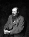Vaszilij Perov : Dosztojevszkij portréja