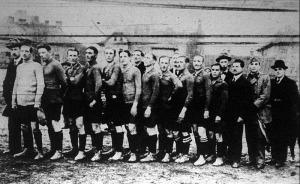 A FővTK. footballcsapata