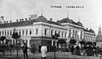 A szolnoki városháza