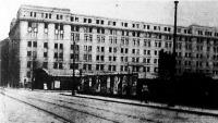 A Haditermény palotája (a Markó-utca felé néző front).