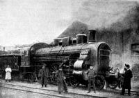 Magyar mozdony a párizsi világkiállításon