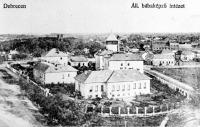 Állami Bábaképző Intézet ( Debrecen )