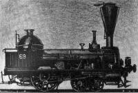 Az első szerelvényt húzó mozdony 1846-ból
