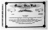 A Magyar-Olasz Bank pénztárjegye buza értékre