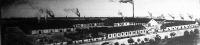 Irsay és Társa vasöntöde és gépgyár, Nyíregyháza