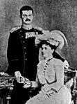 Sándor Obrenovics és Draga Masin