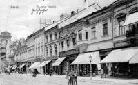 Kassa, Fő utca