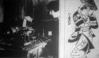 Képtávíró a telegrafált rajzzal