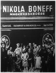 Nikola Boneff magkereskedő Budapest, Kálvin tér 6. szám alatt megnyílt üzletének felszentelése.