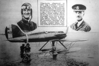 Hidroplan a gyorsulási versenyen