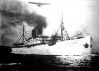 Csomagszállító hajó