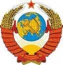 A szovjet címer